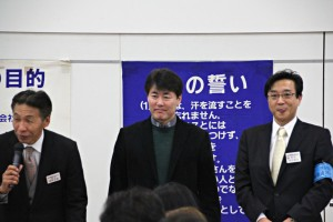 1月例会_西東京紹介