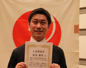 hariki yasuyuki