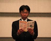 yusa masayoshi