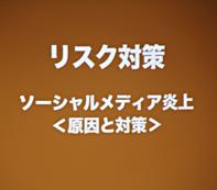 2013-04-05 18.35.49