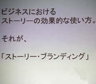 2013-04-17 19.20.43