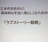2013-04-17 20.11.43