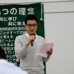 東京経営研究会 岩田浩