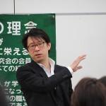 松本講師2