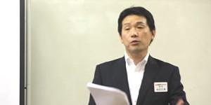 東京経営研究会室田正博さん1