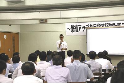 東京経営研究会岩田浩さん1