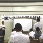 東京経営研究会岩田浩さん3