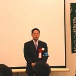 東京経営研究会20周年記念例会開会宣言