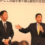 藤野隆司さんと太田和隆さん