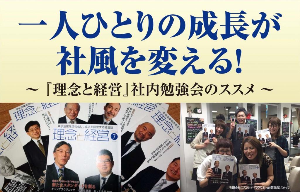 201510reikai_chi