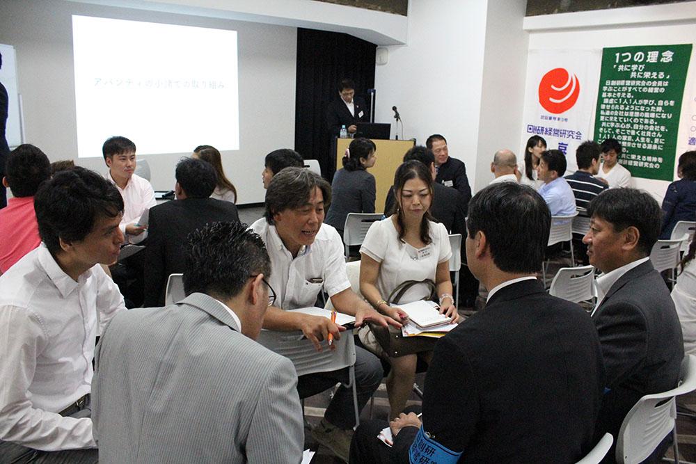 経営研究会の活動のイメージ