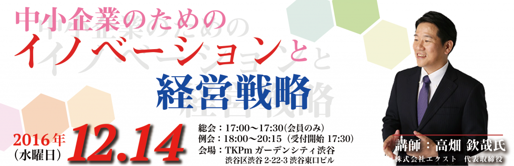 topmedia201612